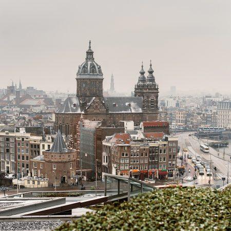 Скай Лаундж Амстердам