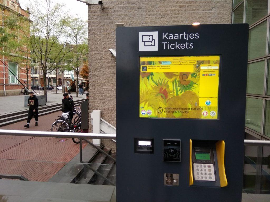 Музей Ван Гога, билеты онлайн