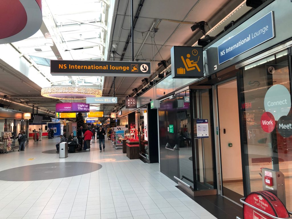 NS International Lounge в аэропорту Схипхол