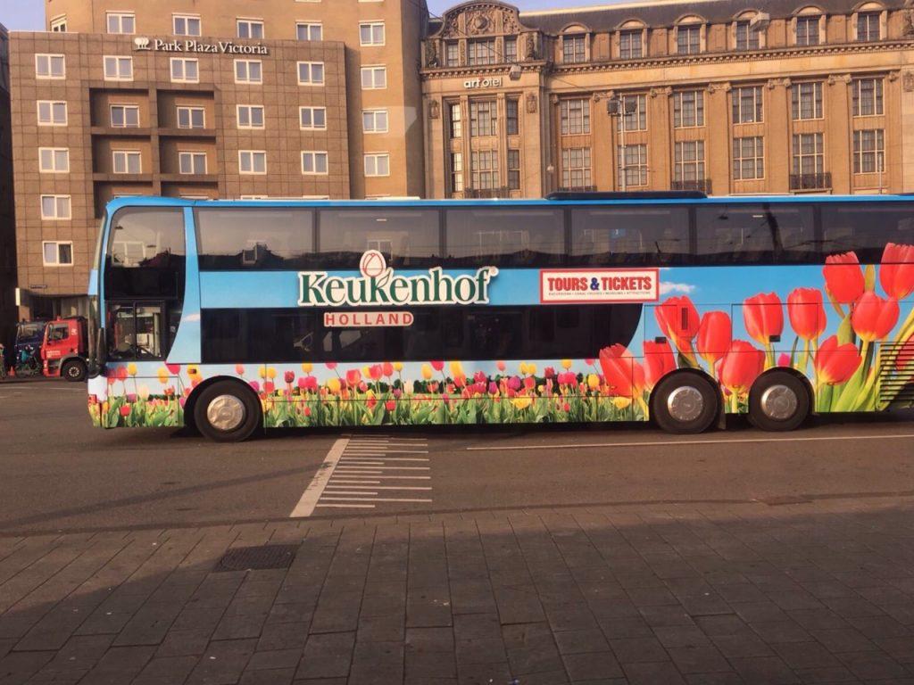 Как добраться в Кекенхоф из Амстердама?
