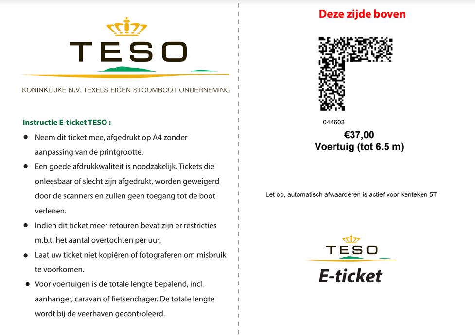 Билет на Паром Ден Хелдер - Тессел